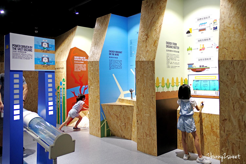 2020-0301-台電南部展示中心-40.jpg