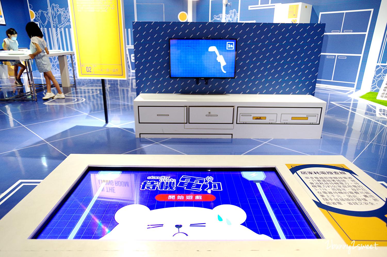2020-0301-台電南部展示中心-38.jpg