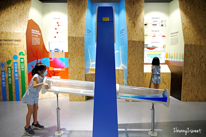 2020-0301-台電南部展示中心-41.jpg