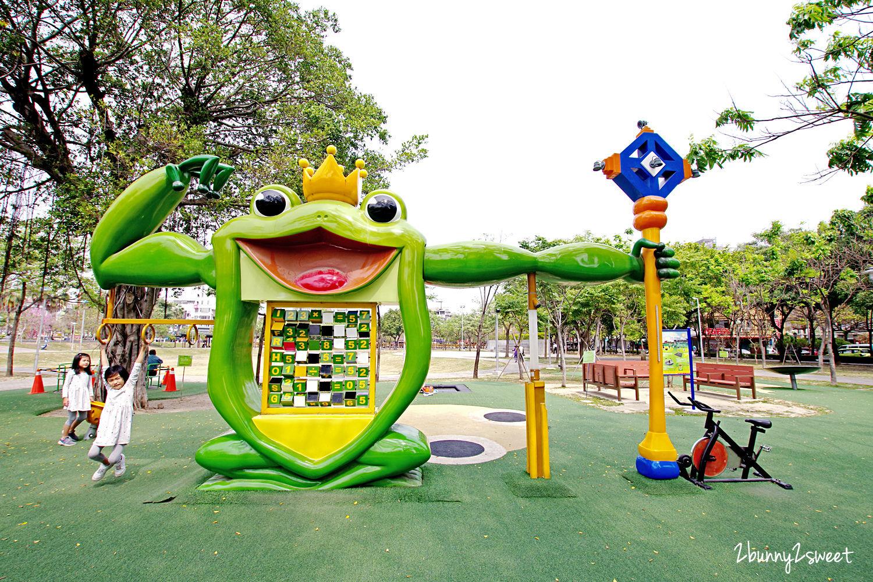 2020-0304-嘉義文化公園-02.jpg