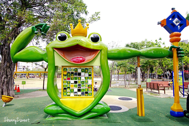 2020-0304-嘉義文化公園-01.jpg