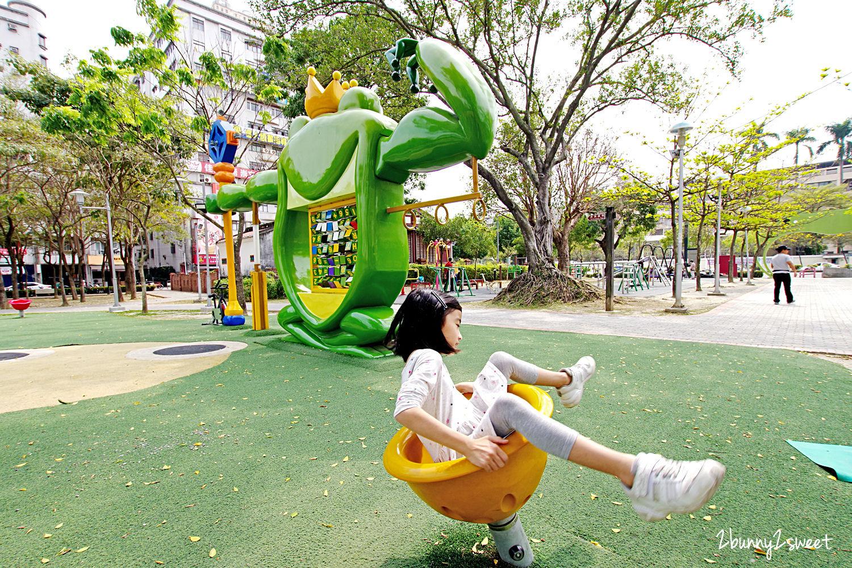 2020-0304-嘉義文化公園-04.jpg