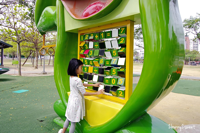 2020-0304-嘉義文化公園-10.jpg