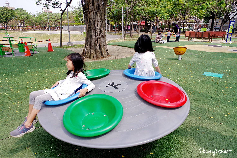 2020-0304-嘉義文化公園-21.jpg