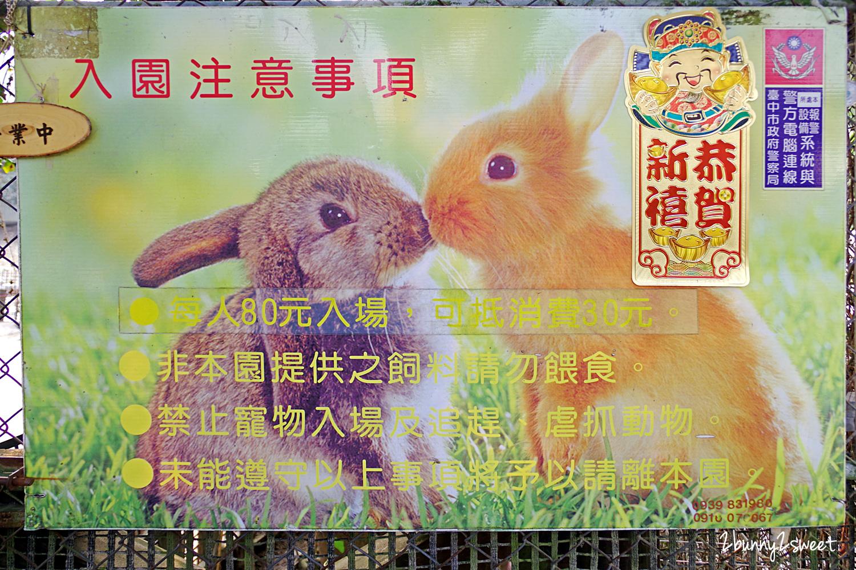 2020-0331-京葉馬場兔樂園-03.jpg