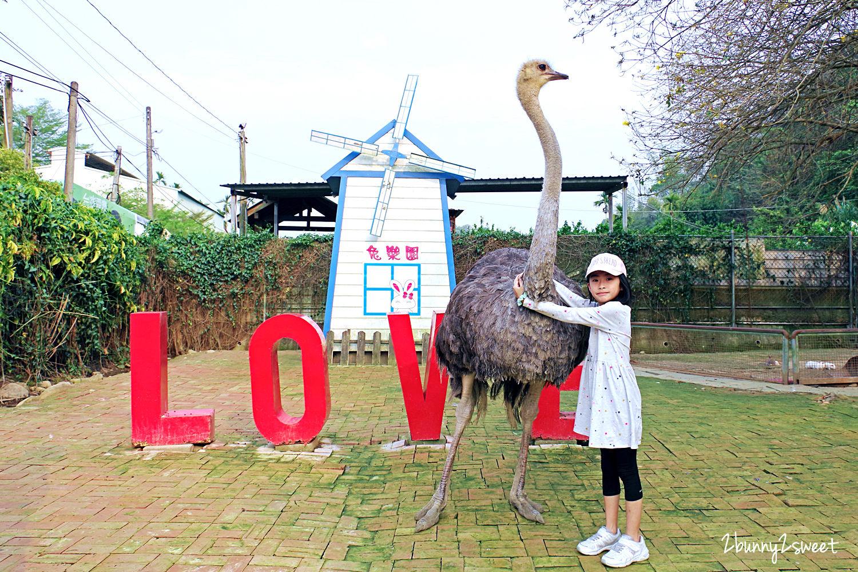 2020-0331-京葉馬場兔樂園-07.jpg