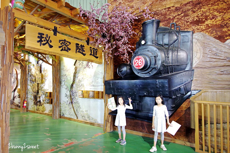 2020-0304-愛木村-03.jpg