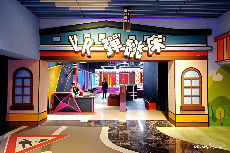2020-0322-異想新樂園-05.jpg