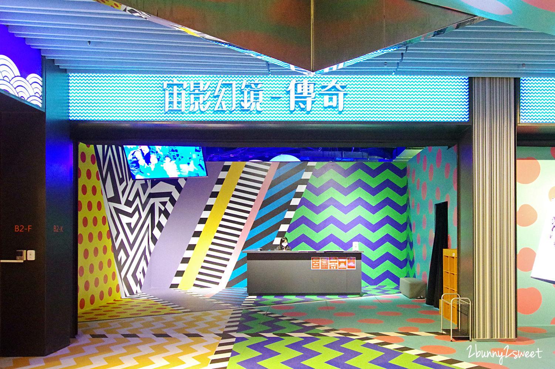 2020-0322-異想新樂園-06.jpg