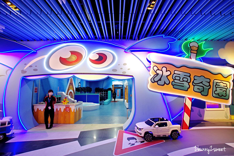 2020-0322-異想新樂園-40.jpg