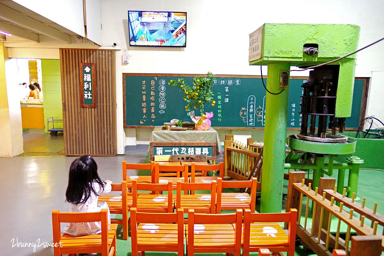 2020-0304-民雄金桔觀光工廠-27.jpg