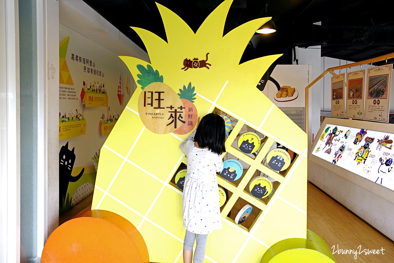 2020-0304-旺萊山鳳梨文化園區-05.jpg