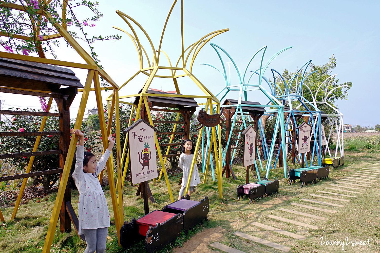 2020-0304-旺萊山鳳梨文化園區-14.jpg