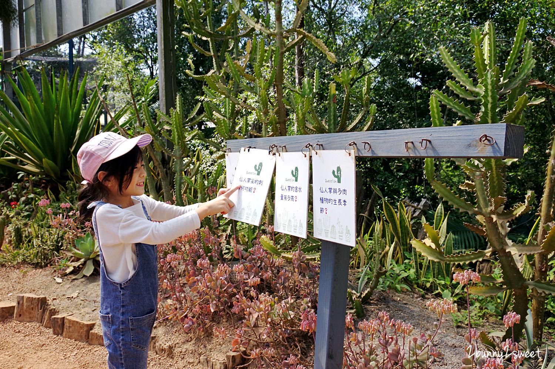 2020-0223-綠世界生態農場-09.jpg