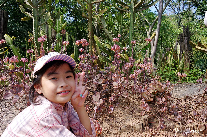 2020-0223-綠世界生態農場-10.jpg