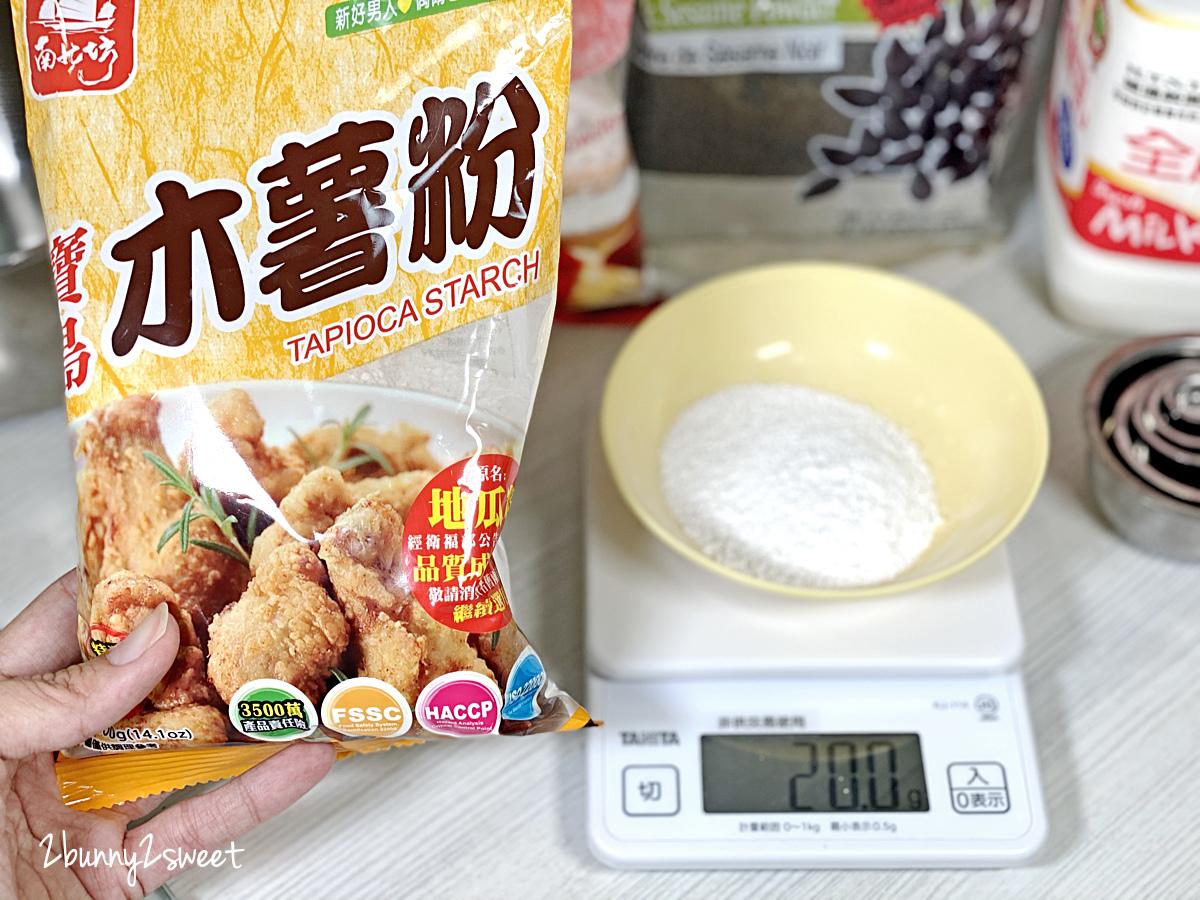 鮮奶麻糬食譜-02.jpg