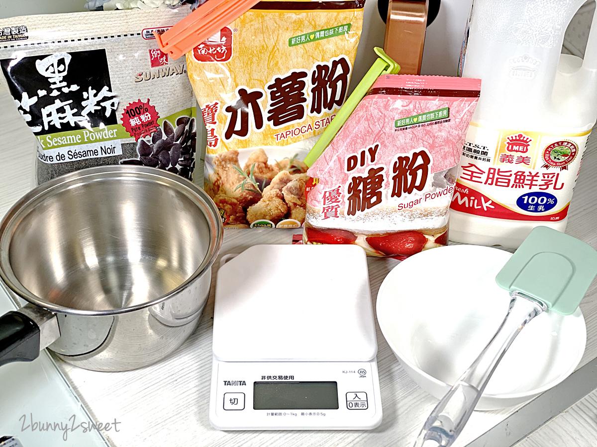 鮮奶麻糬食譜-01.jpg