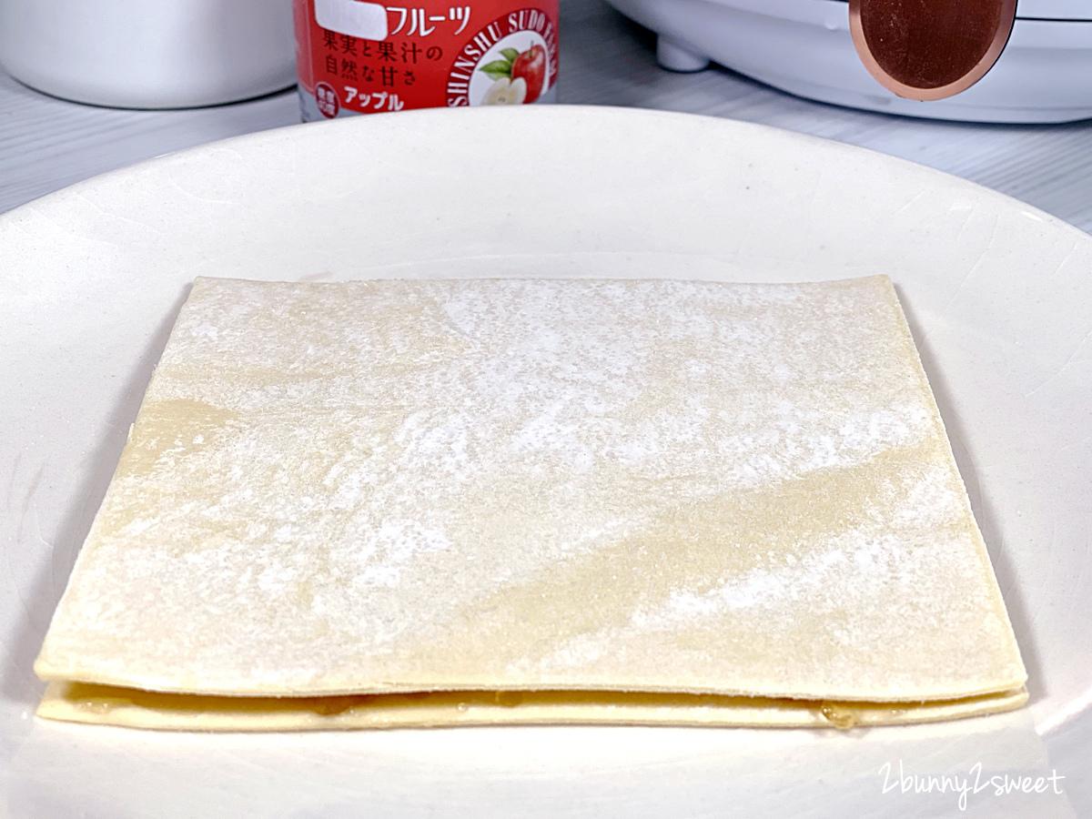 氣炸丹麥酥皮甜甜圈-06.jpg