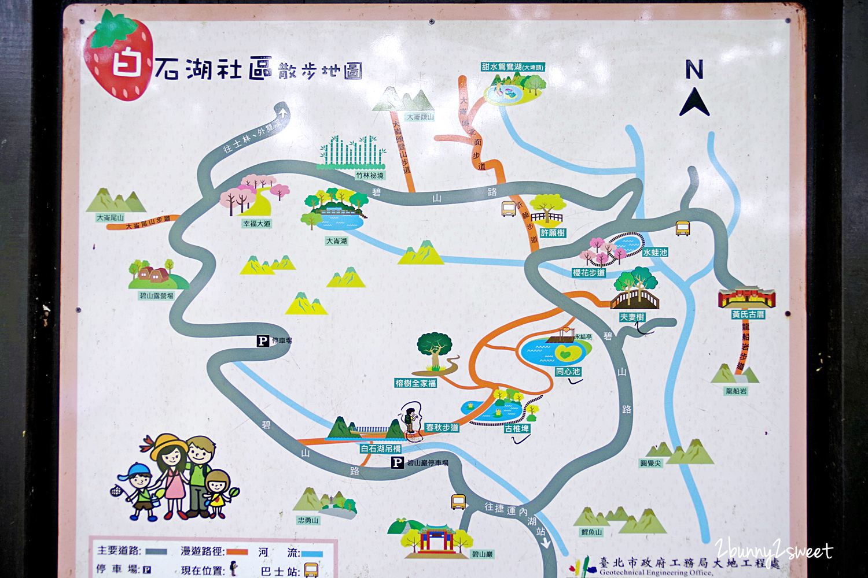 2020-0403-白石湖吊橋&白石湖草莓園-04.jpg