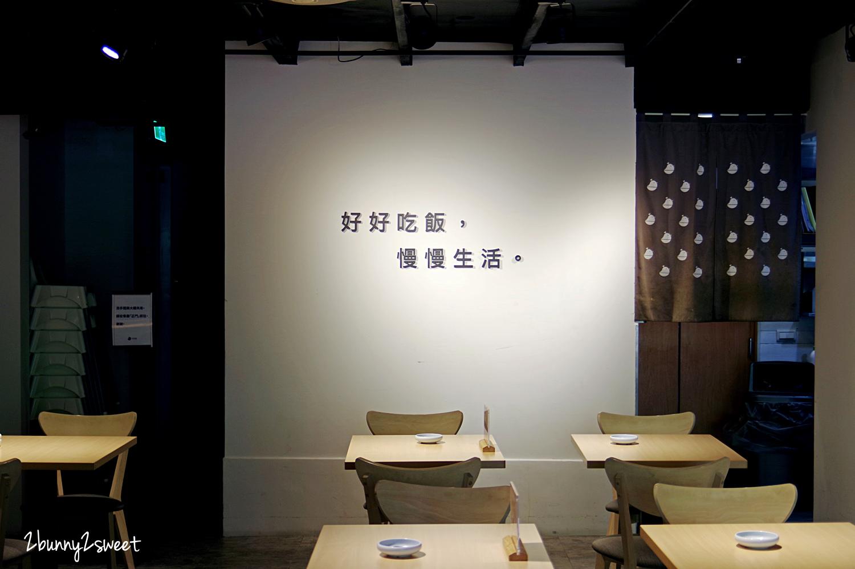 2020-0403-好好食房-05.jpg