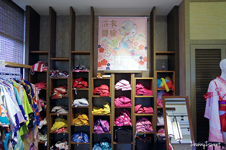 2020-0411-鳥居 Torii 喫茶食堂-05.jpg