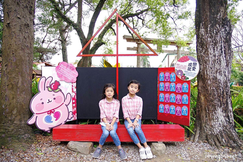 2020-0411-鳥居 Torii 喫茶食堂-02.jpg