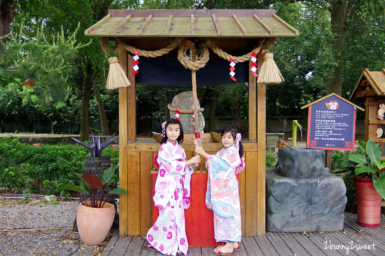 2020-0411-鳥居 Torii 喫茶食堂-16.jpg