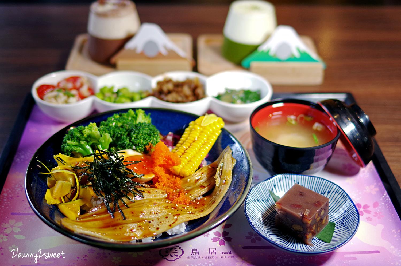 2020-0411-鳥居 Torii 喫茶食堂-25.jpg