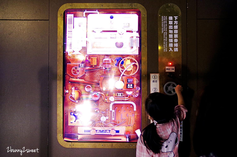2020-0411-妮娜巧克力夢想城堡-29.jpg