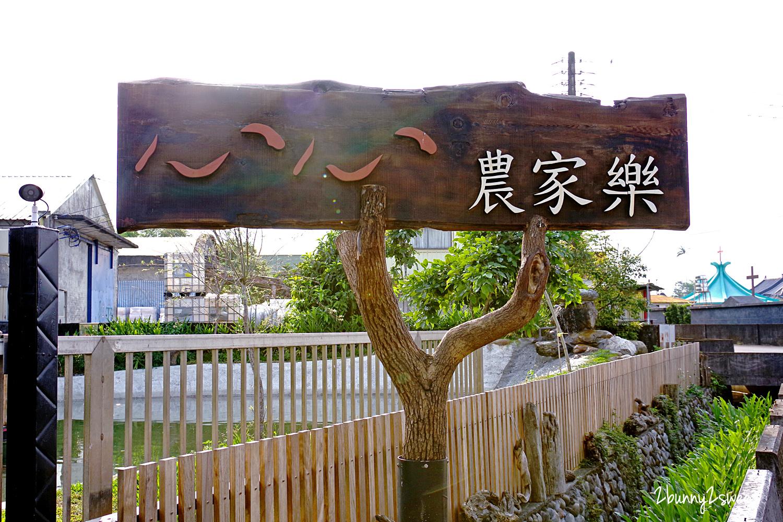 2020-0419-心心農家樂-28.jpg