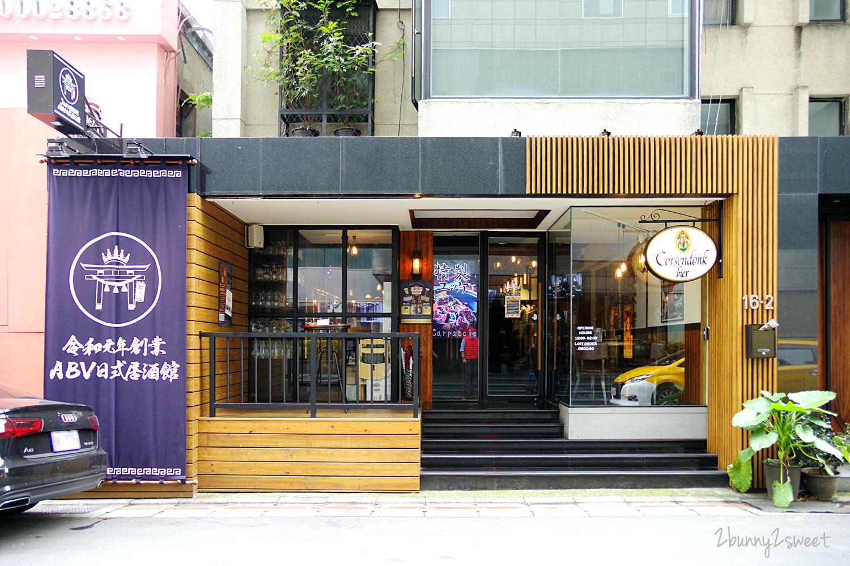 2020-0425-ABV日式居酒館-01.jpg