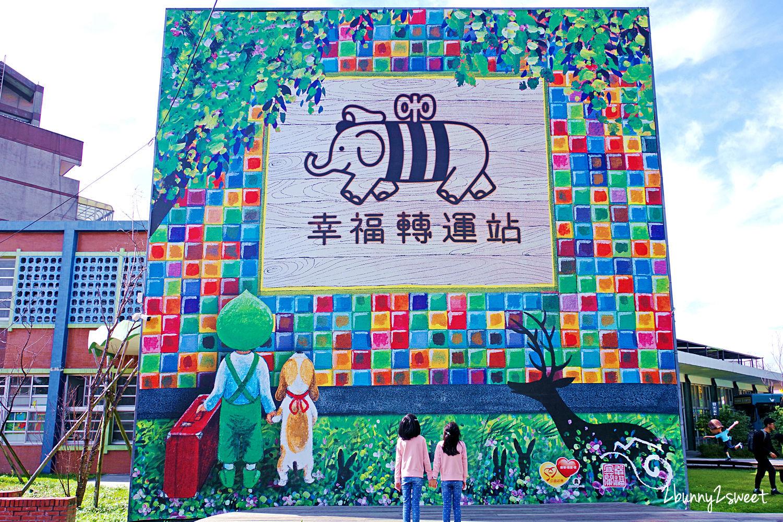 2020-0122-幸福轉運站-01.jpg