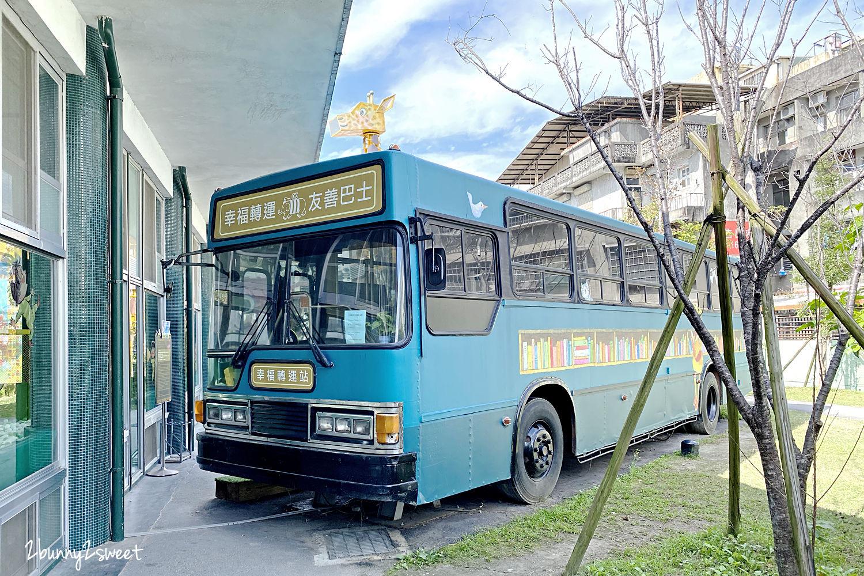 2020-0122-幸福轉運站-20.jpg