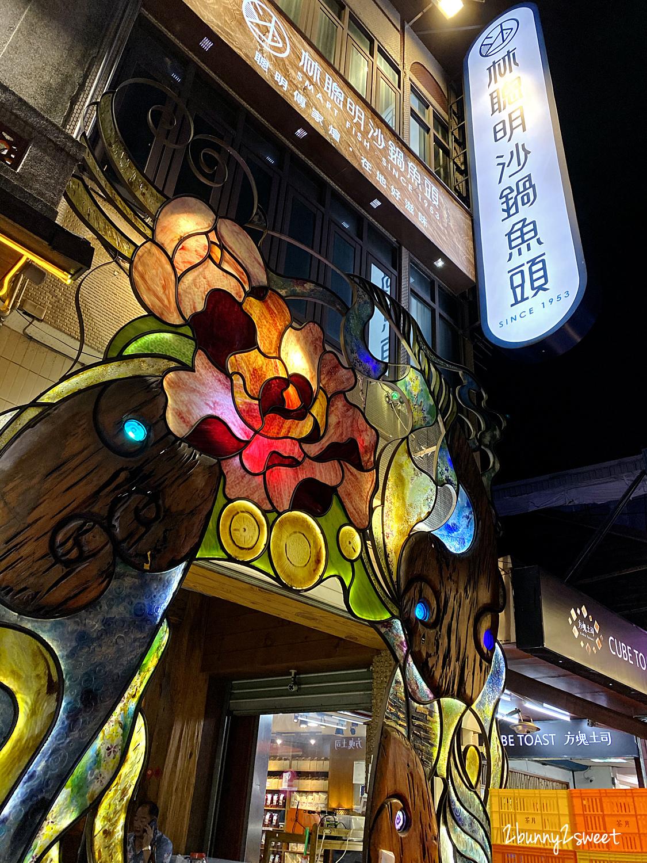 2020-0303-林聰明沙鍋魚頭-15.jpg