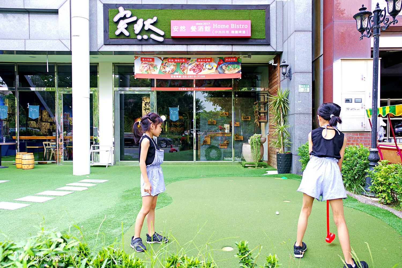 2020-0520-安然餐酒館-02.jpg