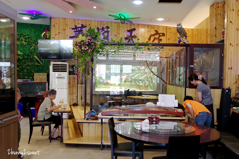 2020-0510-菁悅天空寵物餐廳-02.jpg
