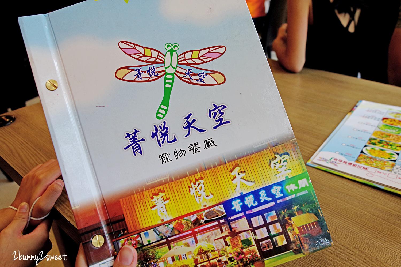 2020-0510-菁悅天空寵物餐廳-08.jpg