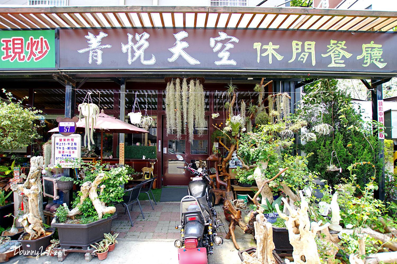 2020-0510-菁悅天空寵物餐廳-24.jpg