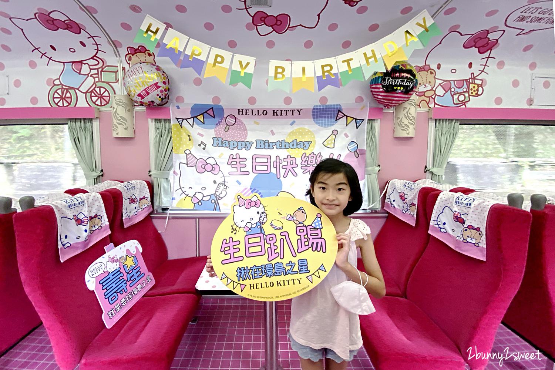 2020-0516-環島之星 Hello Kitty 彩繪列車-10.jpg