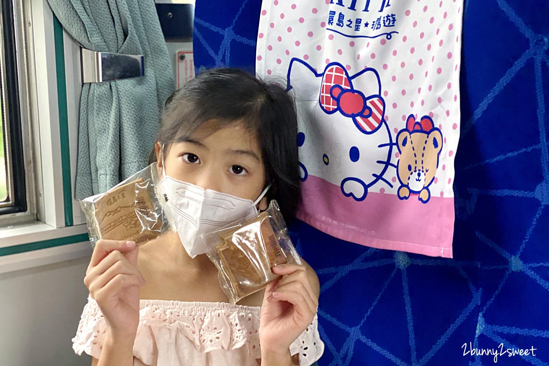2020-0516-環島之星 Hello Kitty 彩繪列車-19.jpg