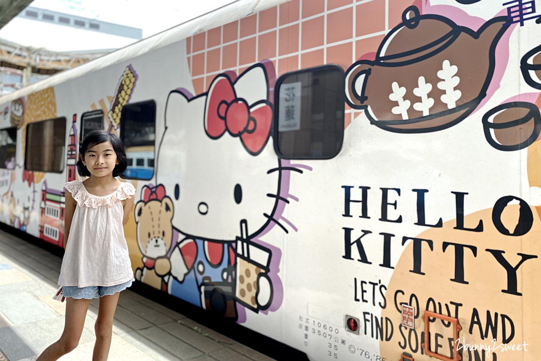 2020-0516-環島之星 Hello Kitty 彩繪列車-23.jpg