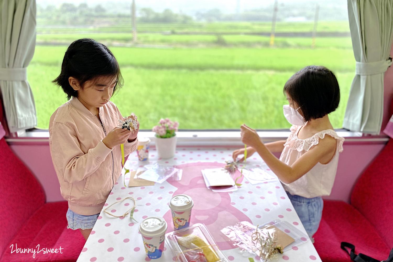 2020-0516-環島之星 Hello Kitty 彩繪列車-30.jpg