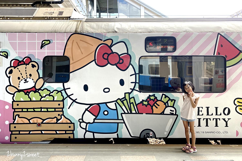 2020-0516-環島之星 Hello Kitty 彩繪列車-26.jpg