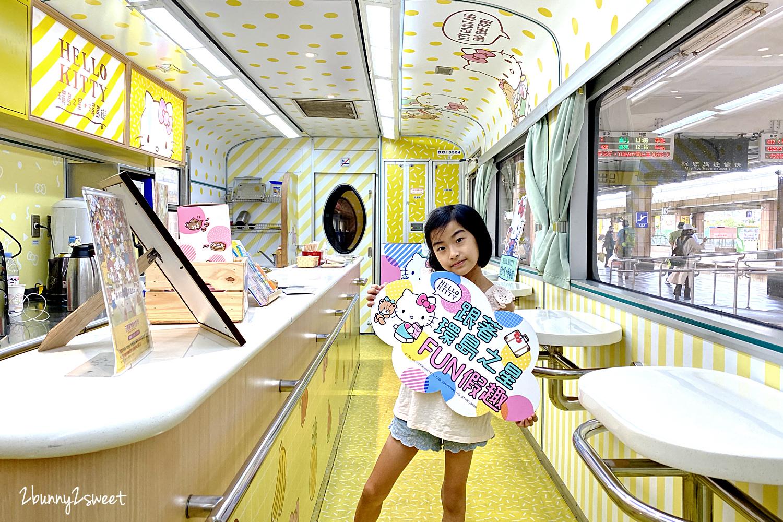 2020-0516-環島之星 Hello Kitty 彩繪列車-29.jpg
