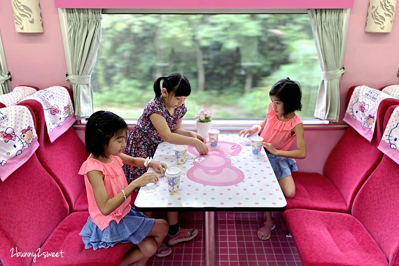2020-0516-環島之星 Hello Kitty 彩繪列車-34.jpg