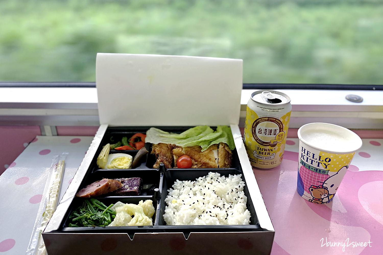 2020-0516-環島之星 Hello Kitty 彩繪列車-40.jpg