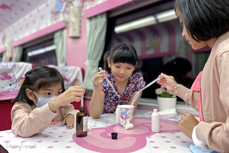 2020-0516-環島之星 Hello Kitty 彩繪列車-43.jpg
