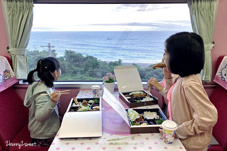 2020-0516-環島之星 Hello Kitty 彩繪列車-42.jpg