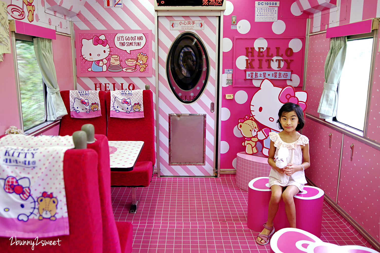 2020-0516-環島之星 Hello Kitty 彩繪列車-50.jpg
