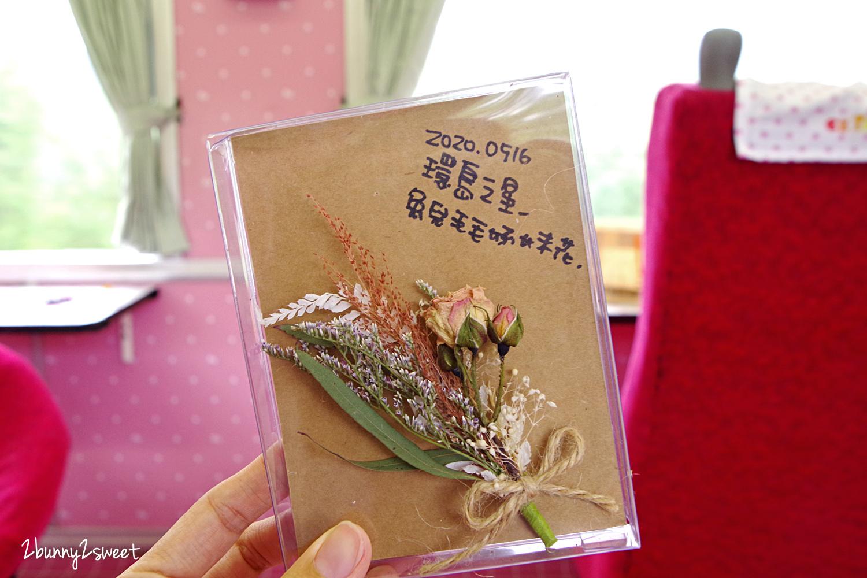 2020-0516-環島之星 Hello Kitty 彩繪列車-57.jpg